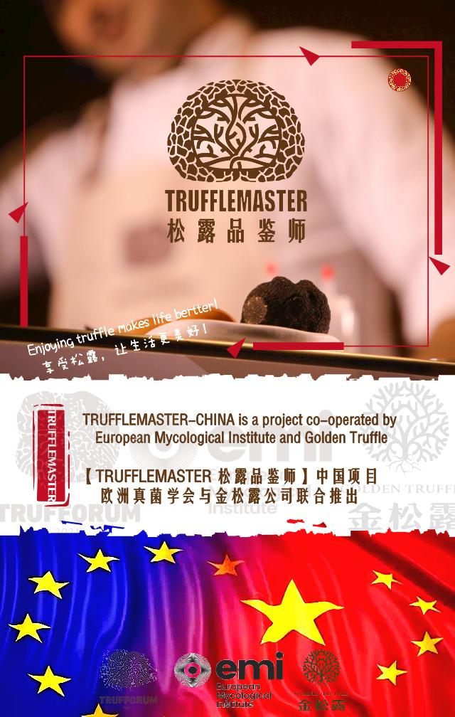 truffle-china china-truffle trufforum trufiturismo